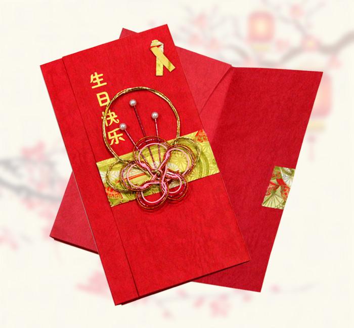 CT-05型礼金袋(红包)