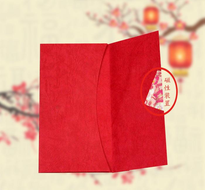 红包礼金袋